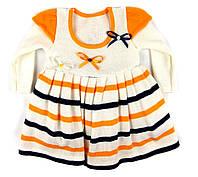 Платье вязаное трикотажное для девочки