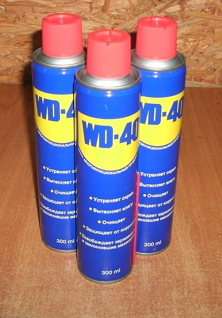 WD-40 универсальная аэрозоль (300 мл)