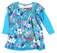 Платье трикотажное с легким начесом для девочки