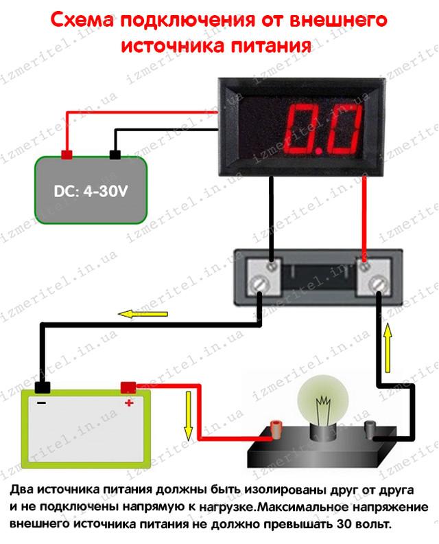 Цифровой амперметр 50А (Схема подключения)