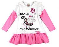 Платье трикотажное для девочки 110р.