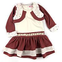 Платье трикотажное с болеро для девочки 104р.