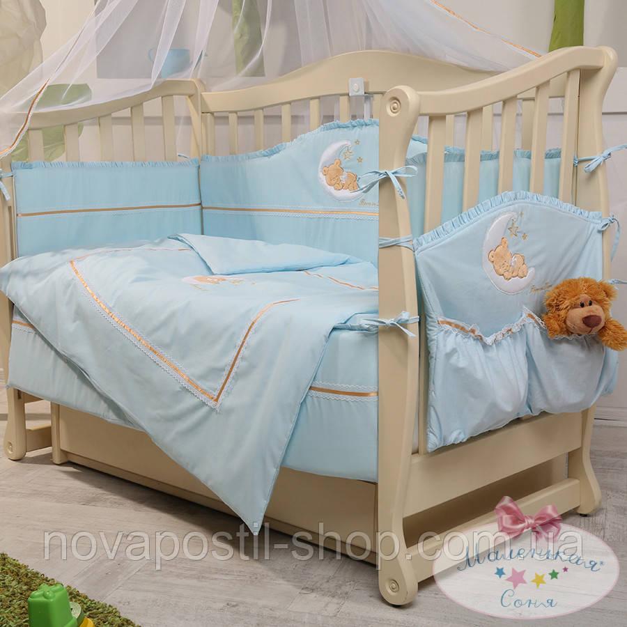 Набор в детскую кроватку Teddy голубой (6 предметов)