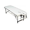 Переносной массажный стол Life Gear 180