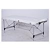 Складной массажный стол Life Gear-002B
