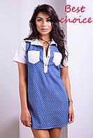 Очень Модная Красивая Платье Рубашка с Накладными Карманами р. XS-XL