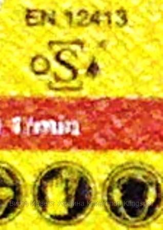 На кругах Клингспор Klingspor значок oSa   — что это?
