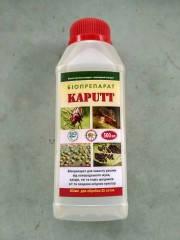 Биоинсекто-акарицид Капутт (500 мл) — эффективная борьба с вредителями на овощах, в саду, цветах, фото 2