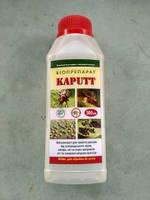Биоинсекто-акарицид Капутт (1л)- эффективная борьба с вредителями на овощах, в саду, цветах (тля, трипс, клещ)