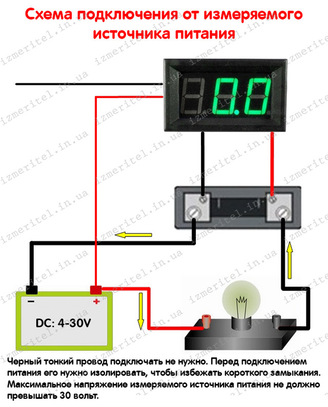 Цифровой амперметр 100А (Схема подключения)