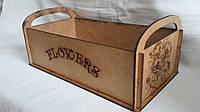 Ящик с ручками из фанеры декоративный, 27х15х9см 110\80 (за 1 шт+ 30 грн)