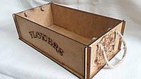 Ящик с ручками из фанеры декоративный, 27х15х9см, 110\80 (за 1 шт+30 грн)