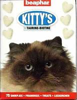Китти с с таурином и биотином витаминизированное лакомство для котов 75 табл beaphar