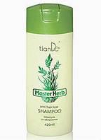 """Шампунь для волос от облысения (против выпадения ), серия """"Master Herb""""-укрепляет корни, восстанавли"""