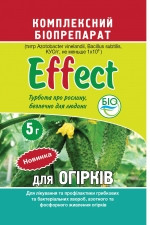 Биофунгицид Effect на огурцы 5 г — защита фруктов, овощей и ягод от болезней, перноспороз, мучнистая роса