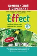 Биофунгицид Effect на огурцы (5г) - защита фруктов, овощей и ягод от болезней, перноспороз, мучнистая роса
