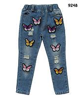 Джинсы с бабочками для девочки. 90, 110 см, фото 1