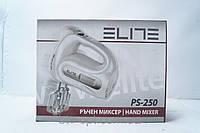 Миксер Elite PS-250, миксеры, блендеры , измельчители, кухонная техника, мелкая бытовая техника