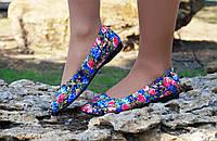 Балетки стильные Цветные. АРТ-0544