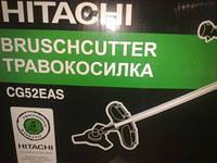 Бензокоса Hitachi CG52EAS