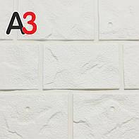 """Теплая плитка """"А3"""""""