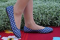 Синие джинсовые балетки в ромашку. АРТ-0545
