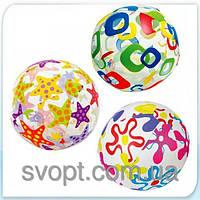 """Мяч надувной """"радужные круги"""" (61см) 59050 Intex"""