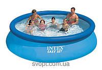 Надувной бассейн Intex  Easy Set Pool 56420 (366*76см.)