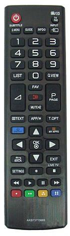 Пульт для  LG AKB73715669 SMART TV 3D, фото 2