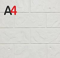"""Теплая плитка """"А4"""""""