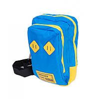 Рюкзак спортивный голубой нейлоновый