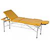 Складной массажный стол Life Gear 005A