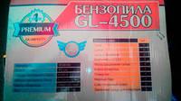 Бензопила GoodLuck GL-4500 PREMIUM 2x2 Металл Праймер+Плавный пуск