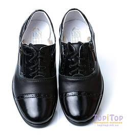 Мокасины и туфли для мальчиков с 26 по 31 размер
