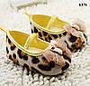 Пинетки-балетки леопардовые для девочки.