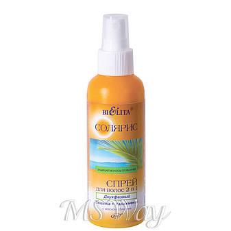 Bielita - Солярис Спрей для волос 2в1 Защита + увлажнение двухфазный с маслом облепихи 145мл, фото 2