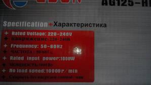 Болгарка Edon AG125-HL1005B