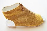 Золотистые стильные модные босоножки . Арт-0553