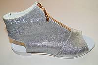 Серебристые стильные модные босоножки . Арт-0553