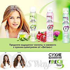 Витэкс - Fresh Hair Сухой шампунь Очищение и свежесть (экстракт зеленого чая) 200мл аэрозоль, фото 2
