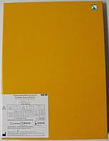 Пленка зеленочувствительная 30х40 см по 100 листов Рентгеновская пленка Лизоформ
