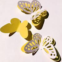 Декоративный бабочки набор Ажур