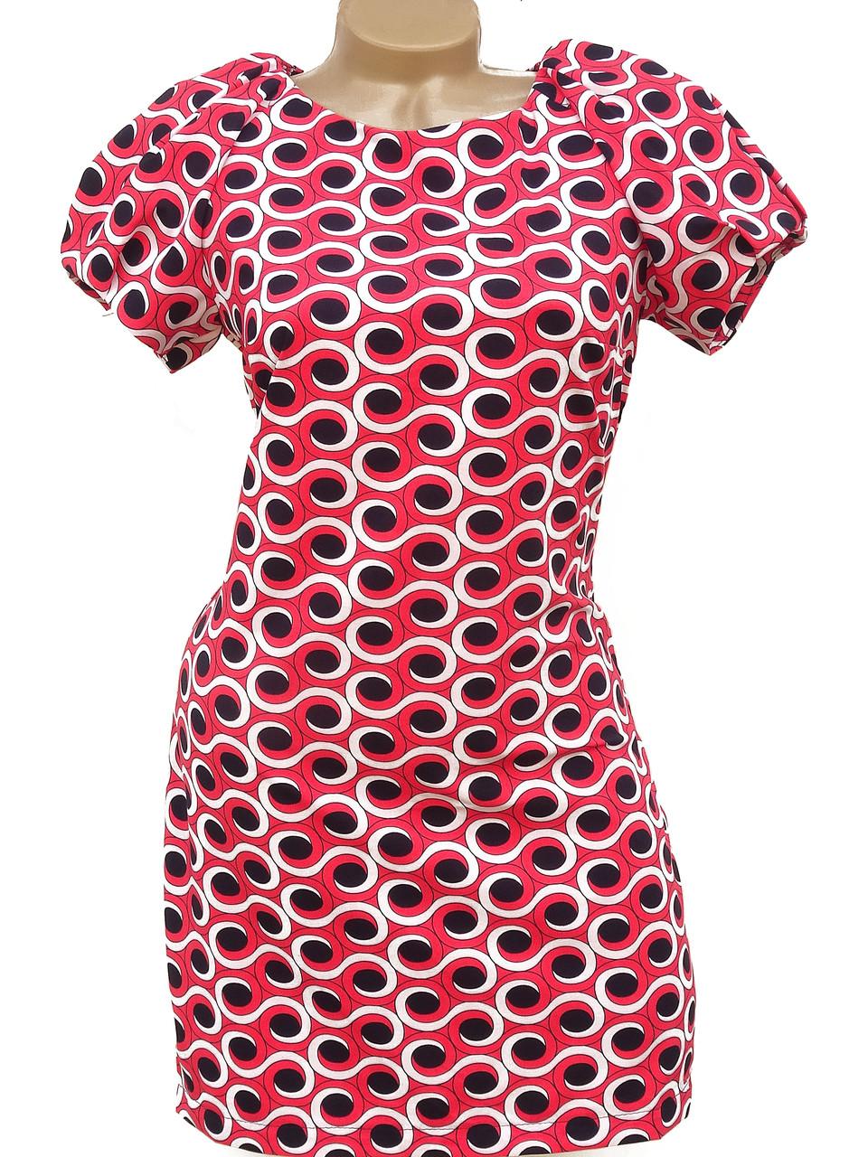 Короткое летнее платье (в расцветках 42-46)