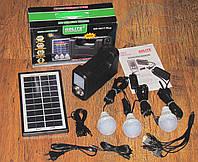 Солнечное зарядное power bank + 3 лампы GD-8017+