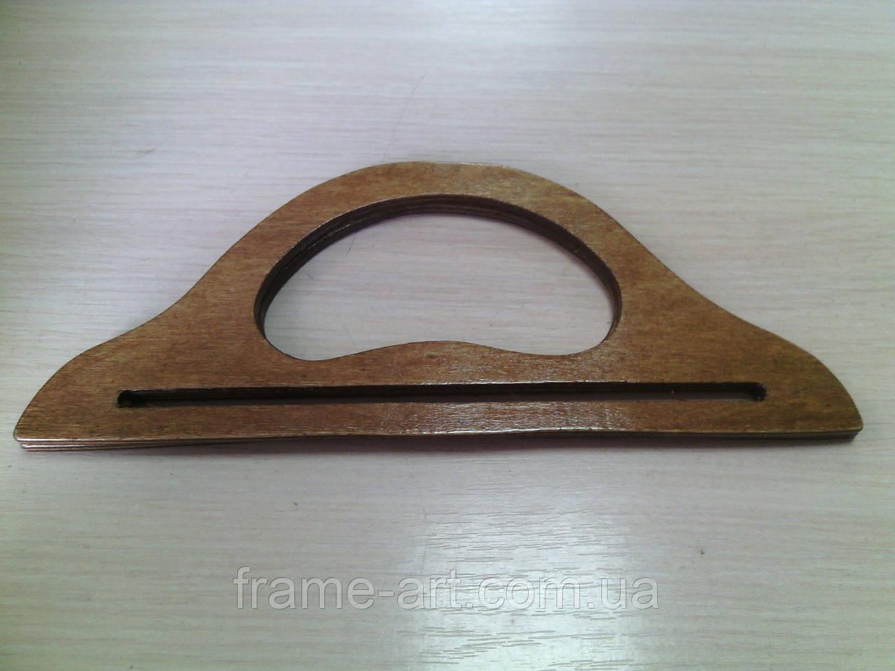 Ручка дерев'яна для сумки 26,8 см коричнева РЧ9