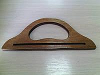 Ручка деревянная для сумки 26,8см коричневая РЧ9