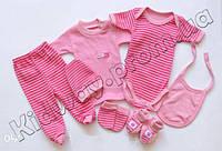 """Набор одежды 7 в 1 для новорожденного """"Мишка"""" розовый, Турция"""