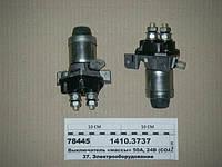 Выключатель «массы» 50А, 24В аналог ВК860В (СОАТЭ)