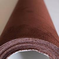 Коричневая алькантара на ткани 1,52 (Корея)