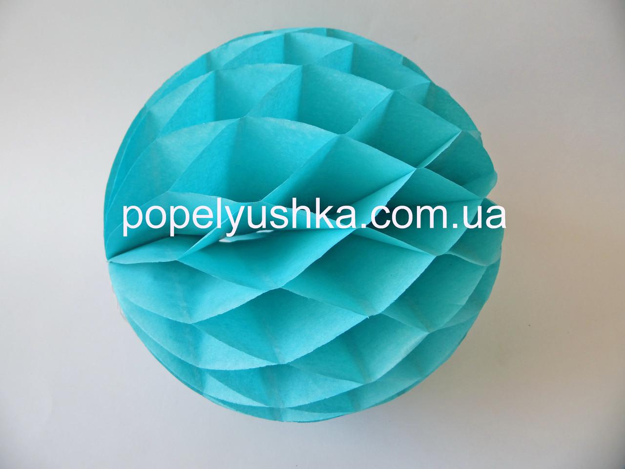 Шарик -соты 20 см. Голубой